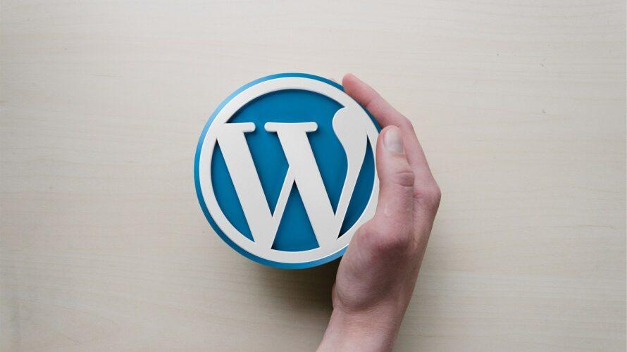 WordPressテーマを自作しようとして挫折した話